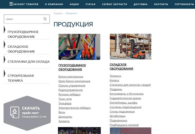 Высококачественное продвижение сайта разработка и продвижение сайтов калуга