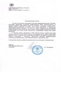 lawyer-et.ru
